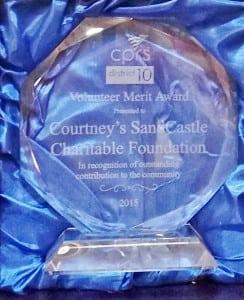 CSCF Awards Banquet
